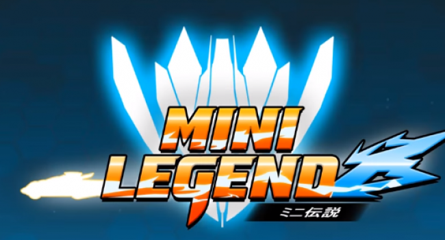 Mini Legend Logo