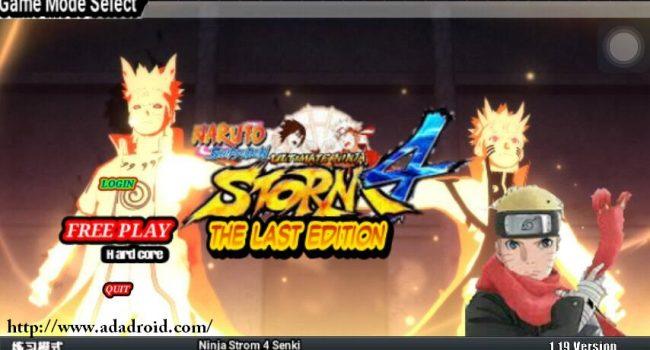 Naruto Senki Storm 4 MOD Final The Last v2 (Hardcore Mode)