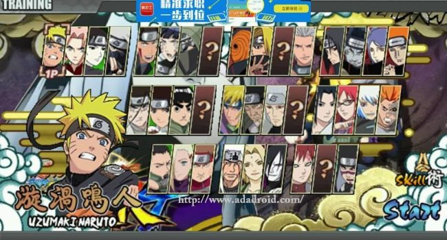 Naruto Senki MOD by Hendra v3 (Remake Version) Terbaru